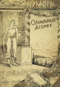 Athens Games of the I Olympiad 1896